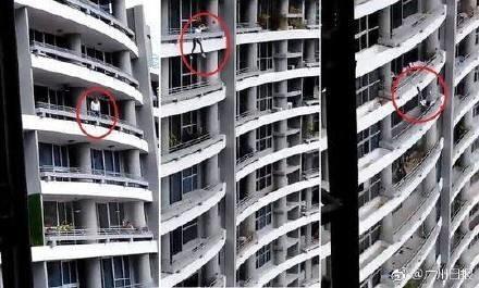 女子阳台自拍身亡: 从27楼摔下
