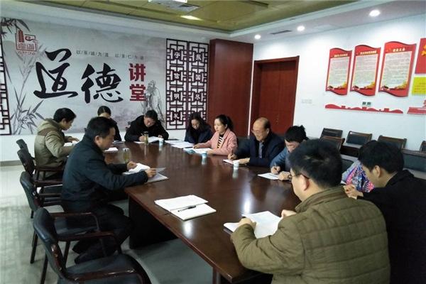 来安县委组织部召开党建综合考核专题会议