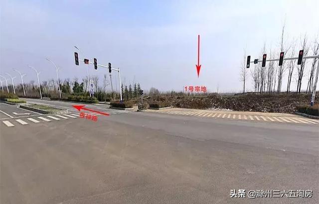 2019年滁州首场土拍大战即将打响,起叫价超13亿元!